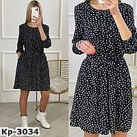 Стильное женское платье в горошек с поясом С, М +большие размеры Разные цвета