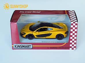 Металлическая машинка Kinsmart McLaren P1 KT505393W