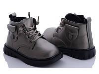 Ботинки демисезонные для девочки серые, 21 (13 см), 22 (14 см), 23 (14,5 см), 24 (15 см), 25 (15,5 см)