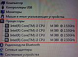 Потужний Ноутбук HP 630 +  Intel Core i3  + Ігрова Відеокарта + Гарантія, фото 7