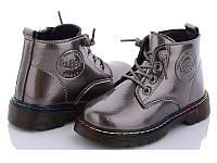 Ботинки демисезонные для девочки серые, 27 (17 см), 29 (18 см)