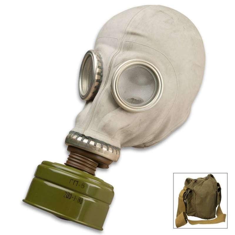 Цивільний фільтруючий протигаз ГП-5 + фільтр + сумка