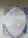 Защитная маска Неон К FFP2, фото 4