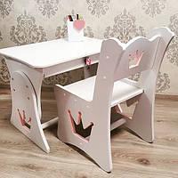 Детский стул и стол с шухлядой, растущая парта (корона)