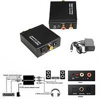 Конвертер цифрового звука с оптики в аналог + 3.5мм, большой, DC-5V, конвертер Оптика в RCA
