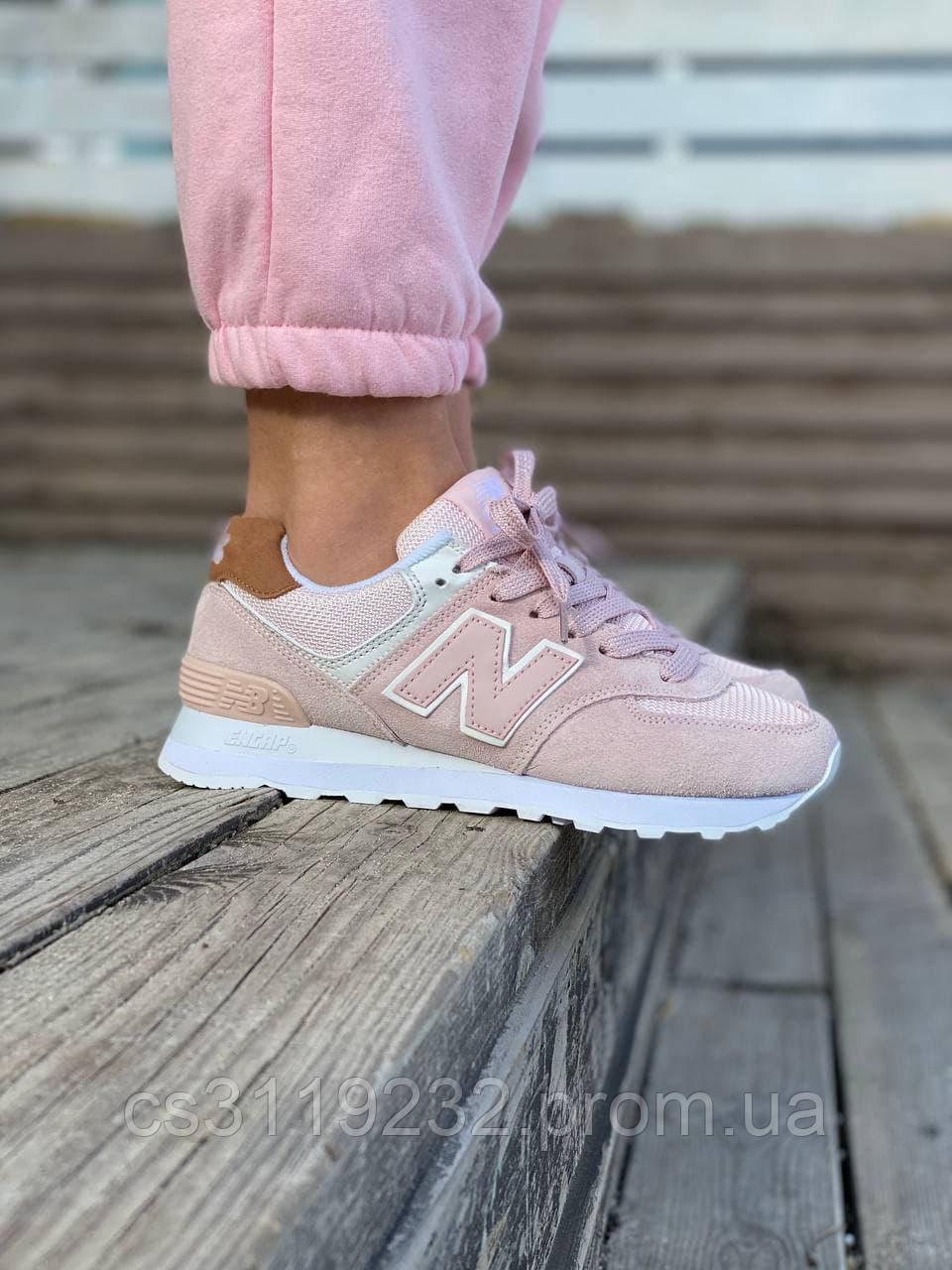 Женские кроссовки New Balance 574 Pink (розовые)