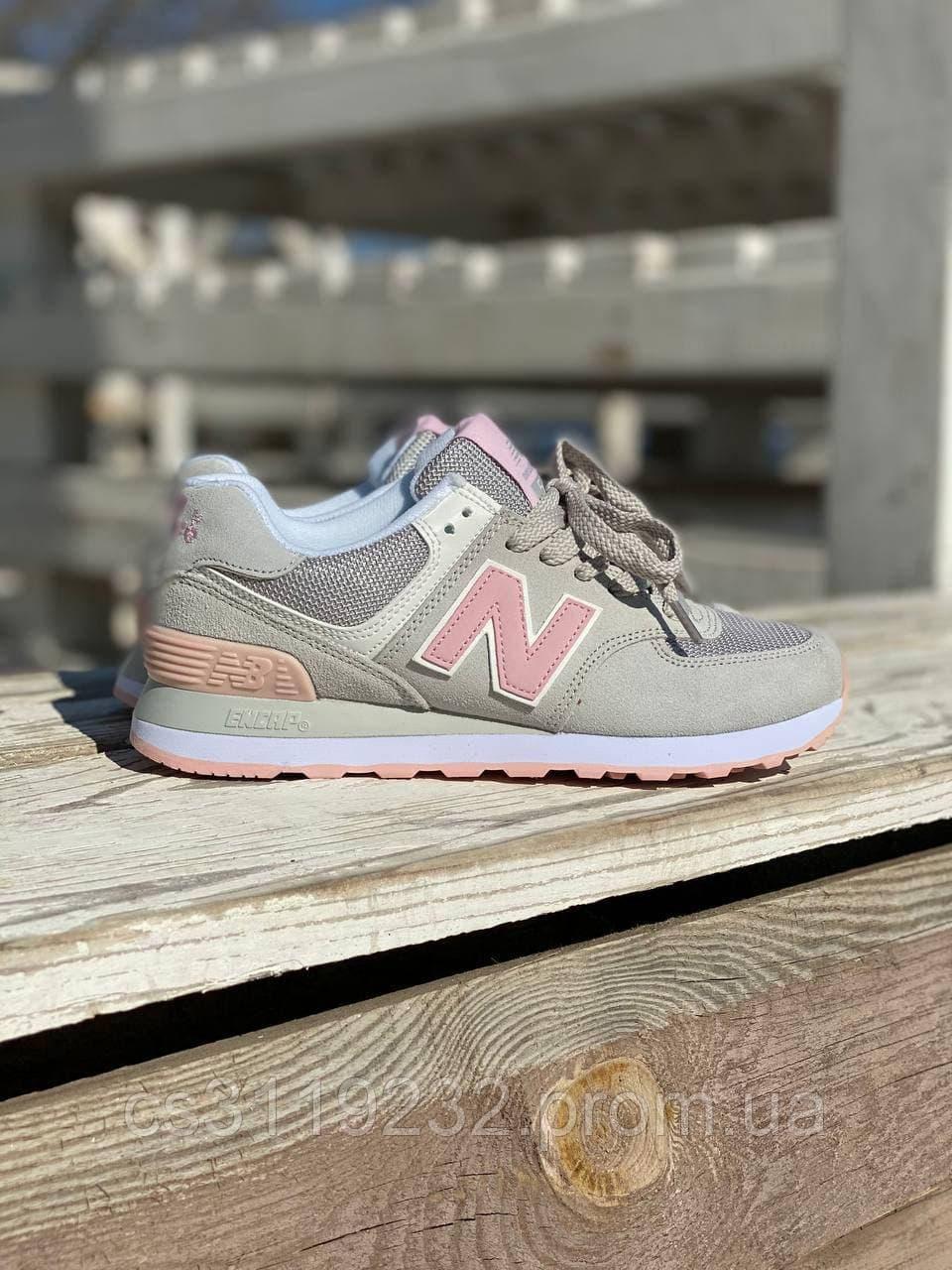 Жіночі кросівки New Balance 574 (сірий)