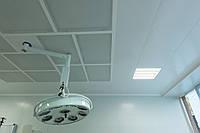 Потолки медицинские Clip-in, скрытая подвесная система