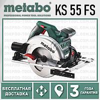 Ручная дисковая пила METABO KS 55 FS