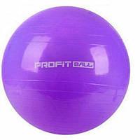 Мяч для фитнеса 75 см Шар для гимнастики Фитбол гимнастический для тренировок Резиновый мяч-фитбол