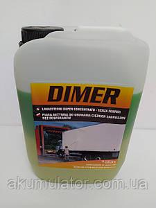 Шампунь (засіб) для безконтактної мийки (активна піна) 5 кг Atas Dimer 2K