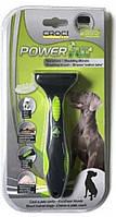 Грабли для вычесывания подшерстка лап (Фурминатор) Croci Power Fur для короткошерстных собак 4,5см