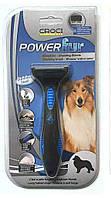 Грабли для вычесывания подшерстка (Фурминатор) Croci Power Fur для длинношерстных собак 4,5см