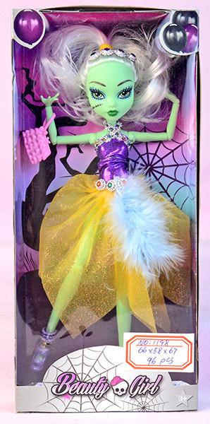 Лялька Monster High Star Toys Френкі Штейн серія Beauty Girl У 1198