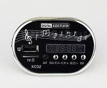 MP3 плеєр дитячого електромобіля Bambi 4281