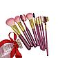 Набор кистей для макияжа в тубе, 9 шт, розово-перламутровые. Качественные кисти для макияжа., фото 2
