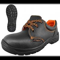 Полуботинки-туфли кожаные рабочие с мет под носком