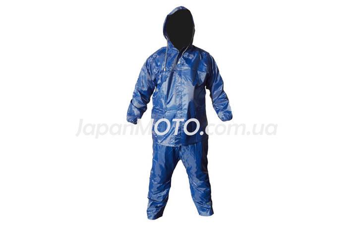 Костюм дощовик для їзди на скутері (синій, L) Q, фото 2
