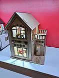 Ляльковий будиночок для ляльки Лол бежевий + Меблі в ПОДАРУНОК! 30см × 23см, фото 2