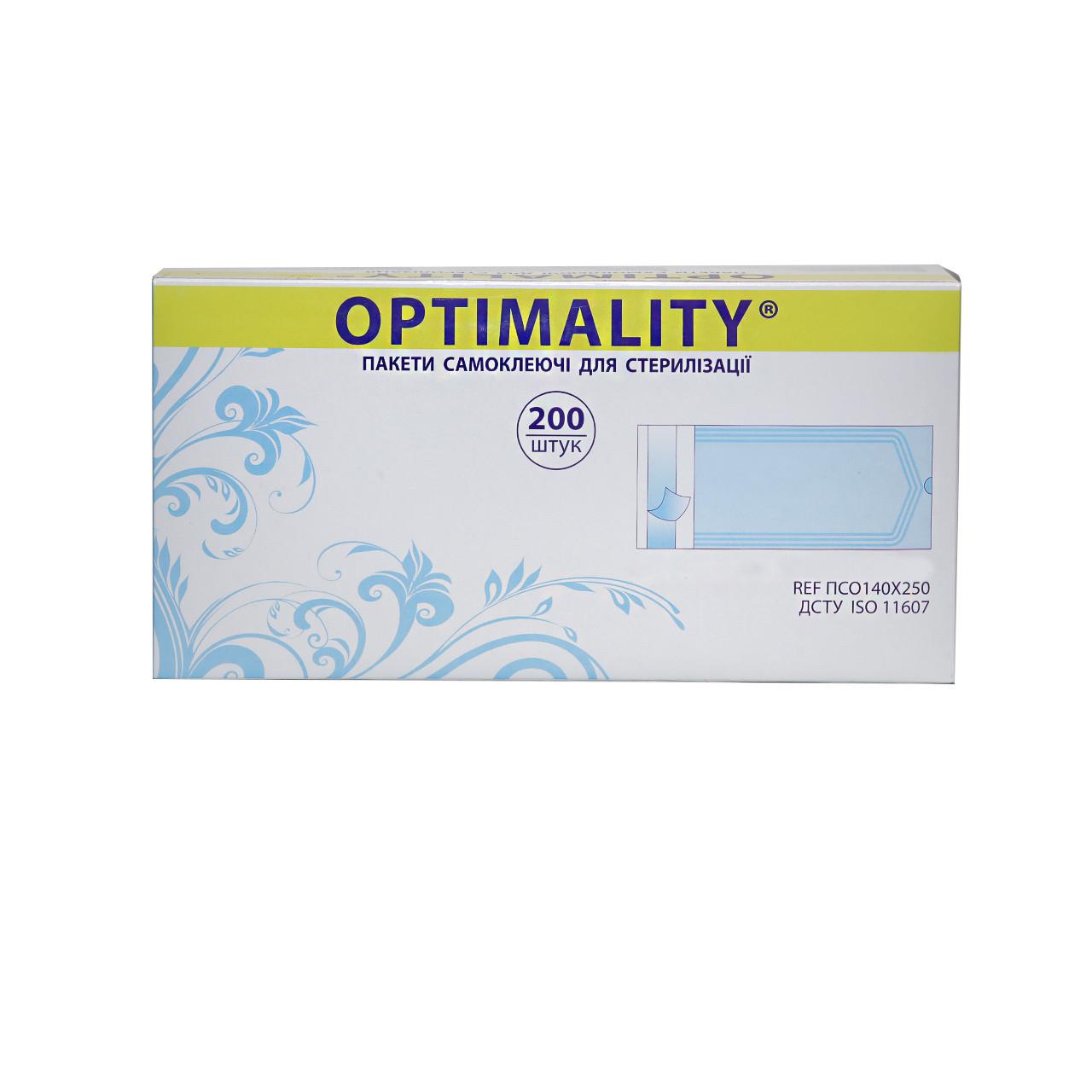 Пакети для стерилізації, 90х230, 200шт