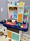 Кухня интерактивная с водой 922-108 XXL, фото 2