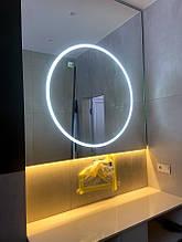 Круглое зеркало с Led подсветкой для ванной Blade