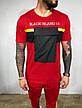 Літній чоловічий костюм Black island штани+футболка різні кольори, фото 6