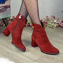 Полуботинки женские замшевые на невысоком каблуке. Цвет бордовый