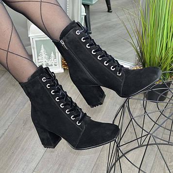 Ботинки замшевые женские с квадратным носком. Цвет черный. 39 размер