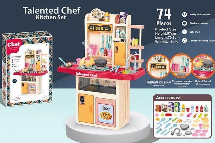 Кухня интерактивная с водой 922-107 XXL розовая