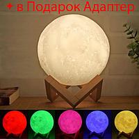 """Настольный 3D светильник-ночник """"Луна"""" 15 см 6 цветов на сенсорном управлении"""
