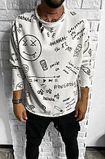 Толстовка худі лонгслив чоловіча біла з принтом стильна молодіжна хайповая, фото 3