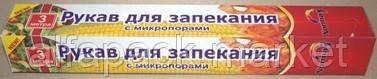 Рукав для запекания 3м с зажимом «Норма» - Производитель блистерной одноразовой упаковки Альфа Пак Одесса. в Одессе
