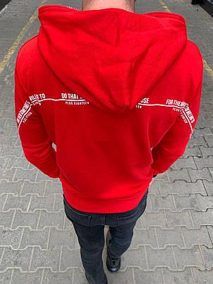 Худі толстовка кофта на блискавці з написом чоловіча з капюшоном стильна червона, фото 2