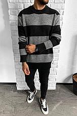 Кофта свитер пуловер мужской в полоску оверсайз: черно-белый, черно-серый, белый с бежевым, белый с серым, фото 3