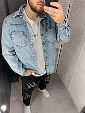 Куртка чоловіча джинсова блакитна оверсайз на гудзиках, фото 2