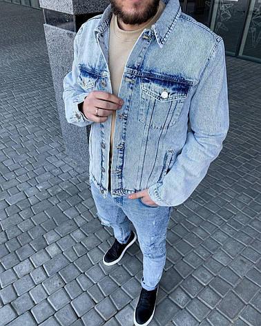 Куртка мужская джинсовая голубая варенка на пуговицах, фото 2