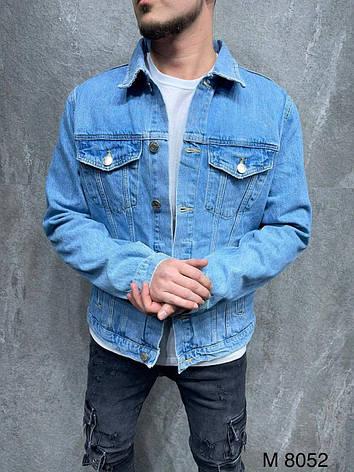 Куртка мужская джинсовая голубая на пуговицах, фото 2