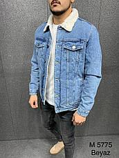 Куртка чоловіча джинсовий на хутрі блакитна стильна Туреччина, фото 2