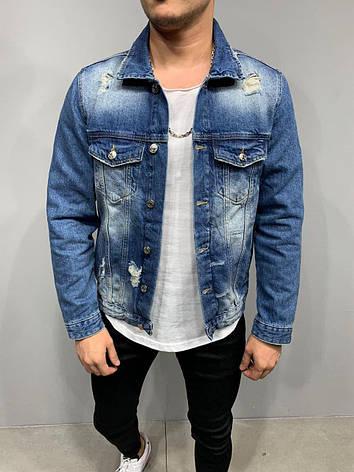Куртка мужская джинсовая синяя выбеленная рваная, фото 2