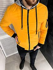 Куртка чоловіча демісезонна стильна двостороння жовта/сіра на синтепоні з капюшоном, фото 2