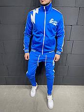 Спортивный костюм мужской зеленый, черный, синий с белыми полосами штаны + олимпийкой, фото 2
