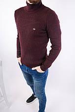 Мужской стильный гольф облегающий с подворотом  бордовый, фото 2