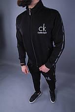 Спортивный костюм мужской чёрный стильный Турция, фото 3