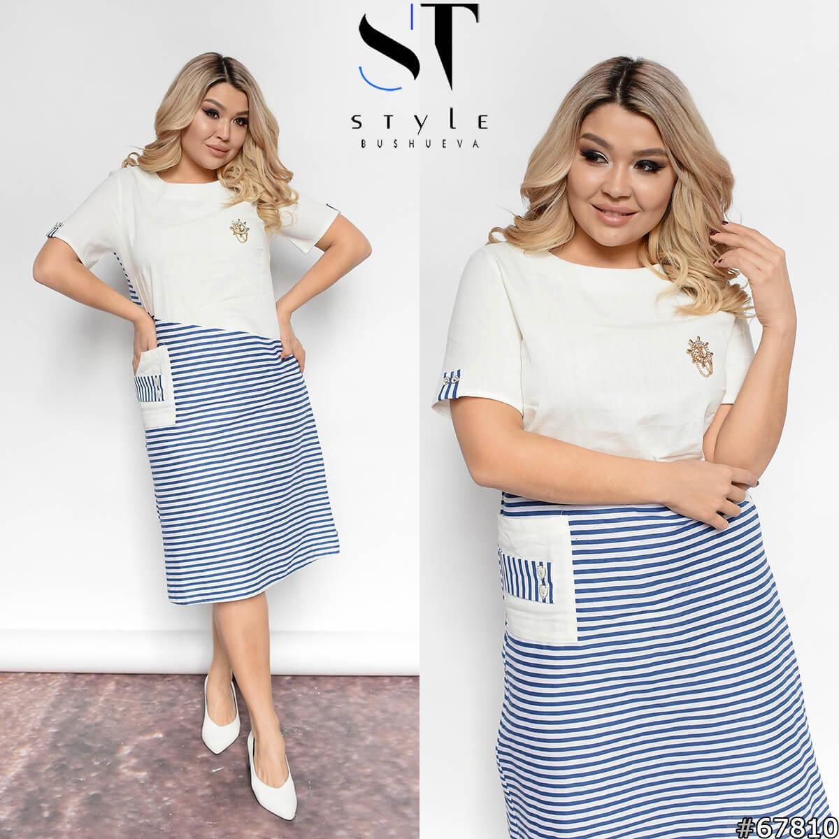 Красивое женское платье из льна  батал р. 48-62 ST Style XL