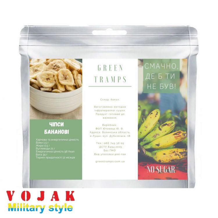 Сушеные продукты Green Tramps Банановые чипсы без сахара