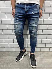 Джинсы мужские синие рваные стильные зауженные простроченные Турция, фото 3