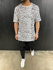 Футболка мужская стильная белая с чёрным принтом с надписями, фото 3