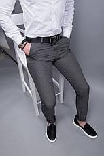 Брюки мужские стильные серые зауженные повседневные, фото 2