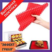 Силіконовий килимок для випічки Pyramid Mat з ефектом гриля для духовки / Для готування їжі без жиру